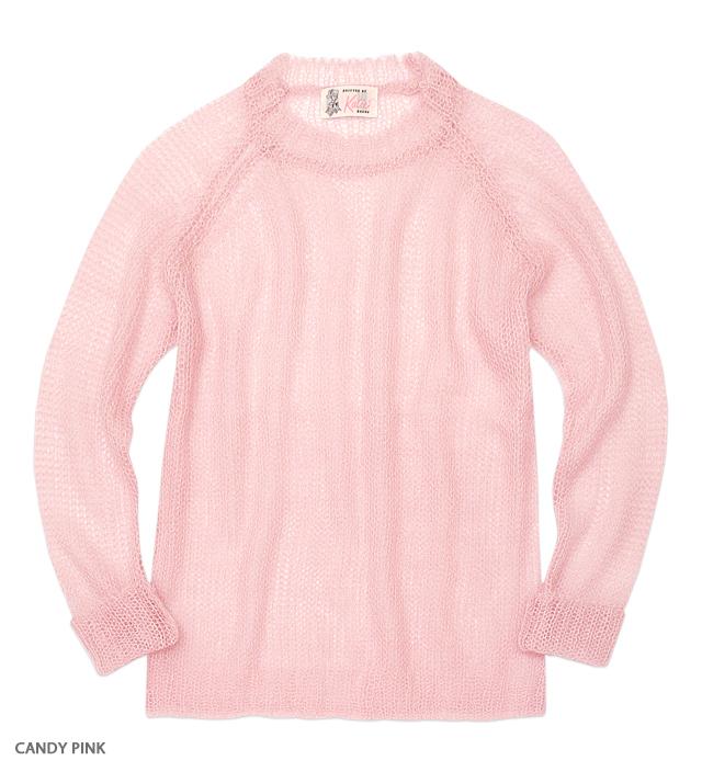 PUNKY knit