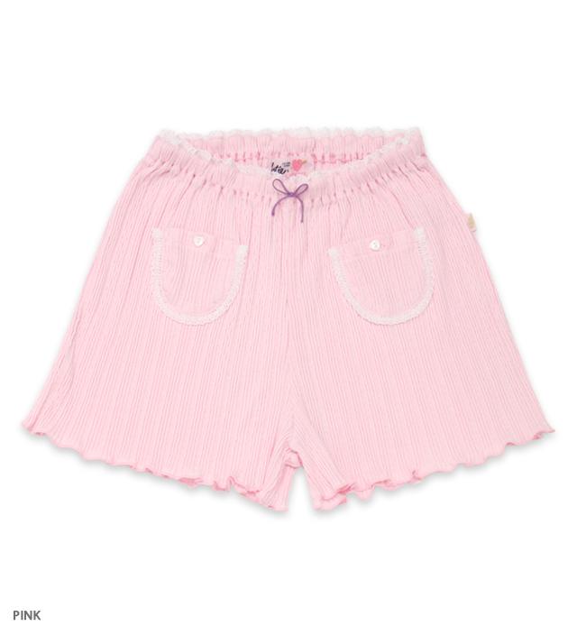 UNDER PRETTIES short pants