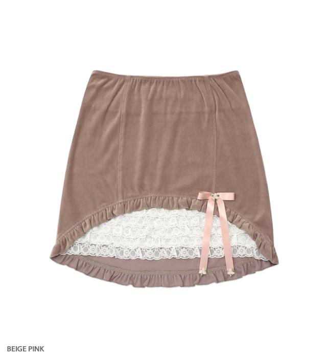 VERONICA daisy skirt