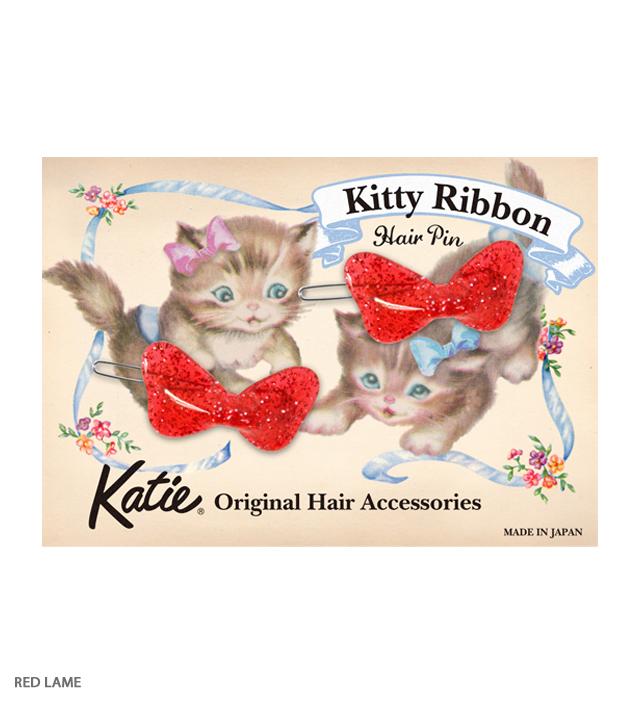 KITTY RIBBON hair pin set