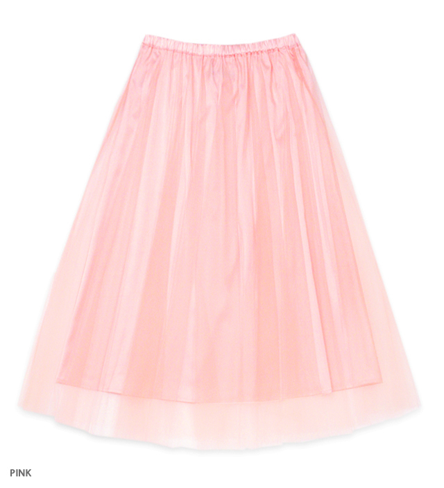 PROM tulle skirt