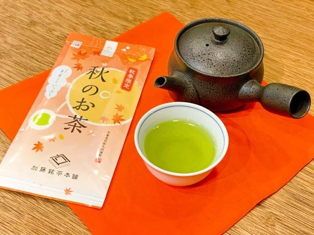 【秋季限定】「秋のお茶」平袋詰め80g