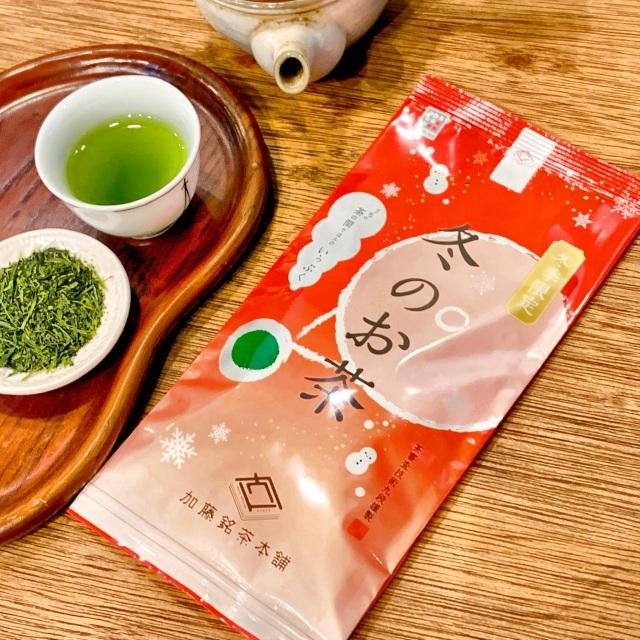 【冬季限定煎茶】冬のお茶80g平袋
