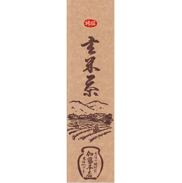 玄米茶200g