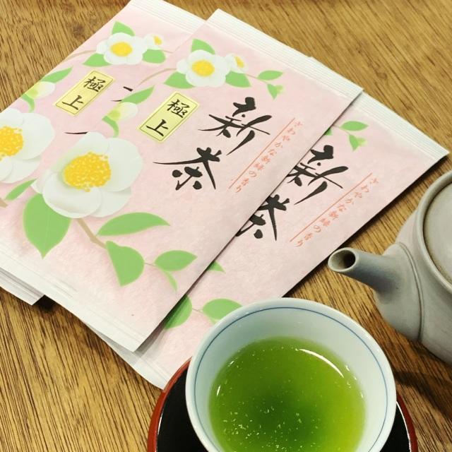 【鹿児島新茶】極上80gさえみどり