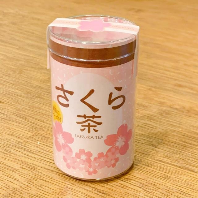 【桜茶さくら茶】40g(約20ヶ入り)
