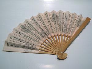 お茶席扇子せんすセンス白竹女性用5寸利休百首ピンク