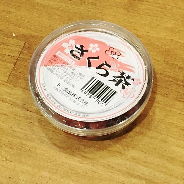 桜茶さくら茶
