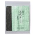 三代目 焼海苔 緑 1