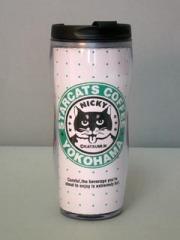 スターキャットコーヒー:タンブラーLサイズ