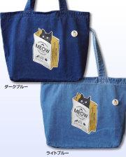 【猫柄】カツミアート(松下カツミ)デニムトートバッグ(特大):ショッピングバッグ