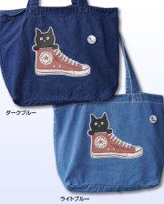 【猫柄】カツミアート(松下カツミ)デニムトートバッグ(特大):ニャンバース