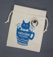 【猫柄】カツミアート(松下カツミ)猫柄きんちゃく袋:キャトチーノ