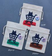 【猫柄】カツミアート(松下カツミ)猫柄きんちゃく袋:キャット イン カート