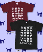 【猫柄】カツミアート(松下カツミ)T-シャツ:CAT!CAT!CAT!(獣医師 塩田眞先生モデル)