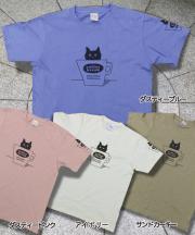 【猫柄】カツミアート(松下カツミ)T-シャツ:コーヒーブレイク