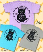 松下カツミ猫柄T-シャツ:ファットキャット