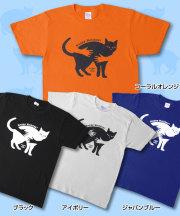 【猫柄】カツミアート(松下カツミ)T-シャツ:ハグキャット