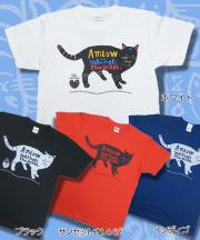 【猫柄】カツミアート(松下カツミ)T-シャツ:MEOW