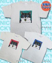 【猫柄】カツミアート(松下カツミ)T-シャツ:ニッキー