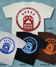 【猫柄】カツミアート(松下カツミ)T-シャツ:猫パンチ
