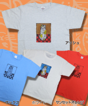 【猫柄】カツミアート(松下カツミ)T-シャツ:TABBY