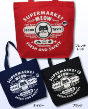 【猫柄】カツミアート(松下カツミ)トートバッグ-C:スーパーマーケット