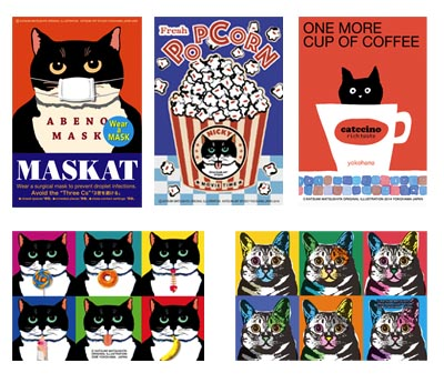 【猫柄】カツミアート(松下カツミ)ポストカード-9