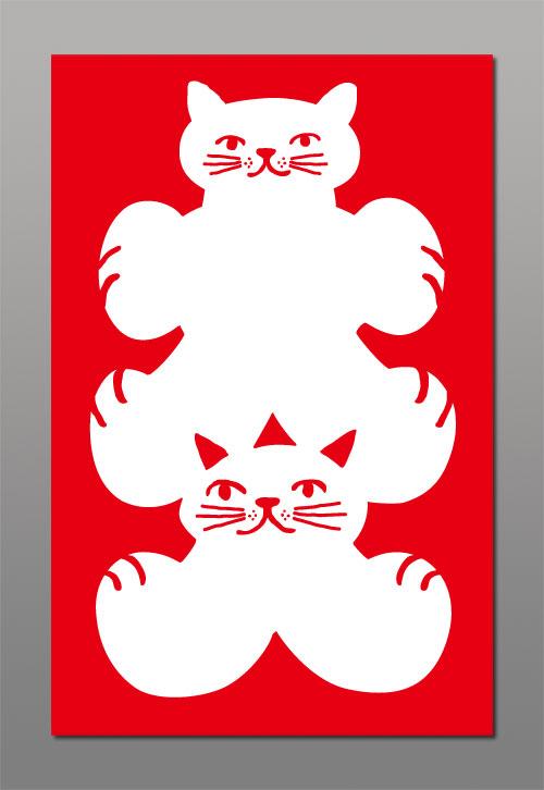 カツミアートオリジナル猫柄ポチ...