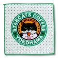 猫柄タオルハンカチ:スターキャットコーヒー