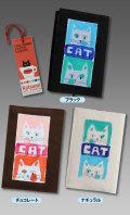【猫柄】カツミアート(松下カツミ)ブックカバー:2-CATS