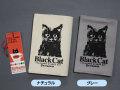 【猫柄】カツミアート(松下カツミ)ブックカバー:ブラックキャット
