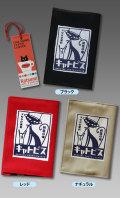 【猫柄】カツミアート(松下カツミ)ブックカバー:キャトピス