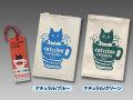 【猫柄】カツミアート(松下カツミ)ブックカバー:キャトチーノ