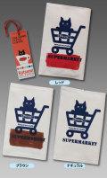 【猫柄】カツミアート(松下カツミ)ブックカバー:キャット イン カート