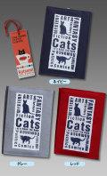 【猫柄】カツミアート(松下カツミ)ブックカバー:キャットロゴ
