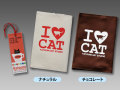 【猫柄】カツミアート(松下カツミ)ブックカバー:アイラブキャット