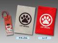 【猫柄】カツミアート(松下カツミ)ブックカバー:肉球