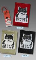 【猫柄】カツミアート(松下カツミ)ブックカバー:ニッキー