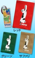 【猫柄】カツミアート(松下カツミ)ブックカバー:ジャンプキャット