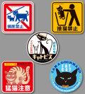 カツミアート猫柄コースター:Bセット(5枚入り)