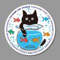 カツミアートオリジナル猫柄コースター:金魚鉢