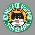 カツミアートオリジナル猫柄コースター:スタキャラベル
