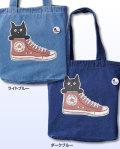 【猫柄】カツミアート(松下カツミ)デニムトートバッグ(大):ニャンバース