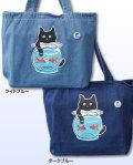 【猫柄】カツミアート(松下カツミ)デニムトートバッグ(特大):金魚鉢