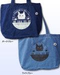 【猫柄】カツミアート(松下カツミ)デニムトートバッグ(特大):ピアノ