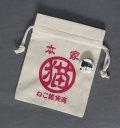 【猫柄】カツミアート(松下カツミ)猫柄きんちゃく袋:ねこ雑貨商