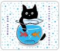 猫柄マウスパッド:金魚鉢