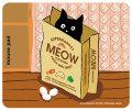 猫柄マウスパッド:ショッピングバッグ