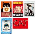 【猫柄】カツミアート(松下カツミ)ポストカード-7